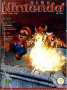 01 1997 Nintendo Schlumpf front.jpg