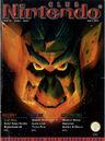 05 1997 Nintendo Schlumpf front.jpg