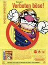 02 1998 Nintendo Schlumpf rear.jpg