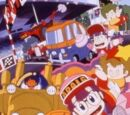 Dr. Slump Arale-chan: Hoyoyo, The Great Race Around the World