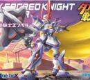 Sacred Knight Emperor