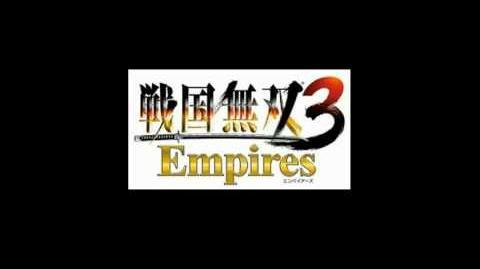 Samurai Warriors 3 Empires Music - Fury (Shikoku)