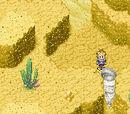 Desierto de Suhalla