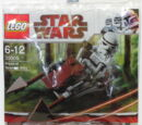 30005 Imperial Speeder Bike