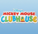 Disney Junior Wiki