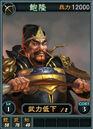 Baolong-online-rotk12.jpg