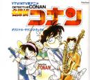 Detective Conan Primer Álbum Original