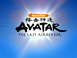[Imagen: 250px-Opening_Avatar_Logo.png]