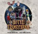The-art-and-making-of-hotel-transylvania.jpg