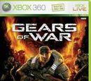 Gears of War (game)