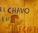 El Chavo en Egipto