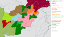 Afghanistan 2000 DD62 location map.png