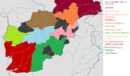 Afghanistan 1967 DD62 location map.png