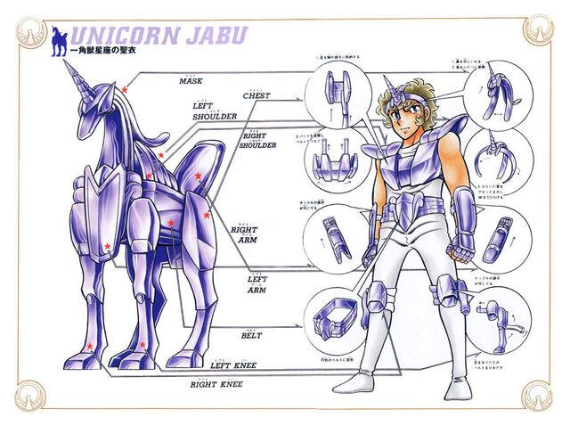 Review Inedits HK-Fr. 2006 (Jabu, Shaina, Argol, Misty, Giganto and Myu) 640px-Manga_Unicorn_Cloth