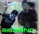 [Biografía] BIGBANG 140px-Bigbang2ndsingle