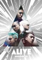 [Biografía] BIGBANG 140px-RXwvK
