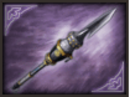 Boom Blade (SW2).png