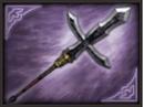Crimson Fang (SW2).png