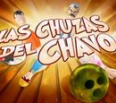 Las chuzas del Chavo