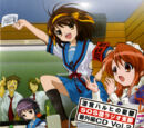 SOS Dan Radio Shibu Bangai Hen CD Vol. 2