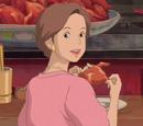 Yuuko Ogino