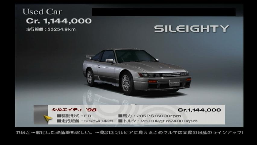 Image Nissan Sileighty 98 Jpg Gran Turismo Wiki Gran