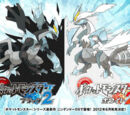 Forum:Pokemon Black and White 2 Review Roundup