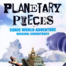 Planetary Pieces (SEGA Europe).JPG