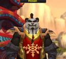 Pandaren (Allianz)