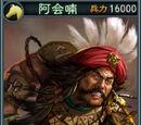 Sangokushi 12 DLC Images