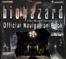 GameCube biohazard Official Navigation Book