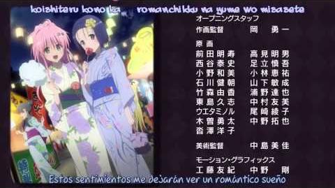 Ending 4 To Love-Ru Baby Baby Love-0
