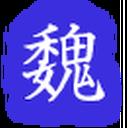 DW-Wei.png