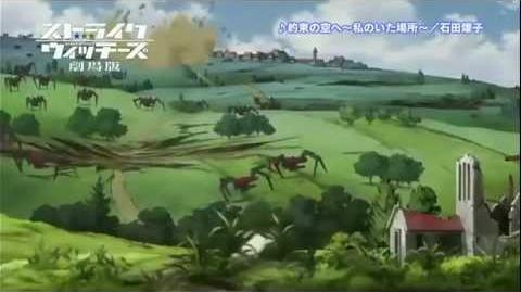 Strike Witches Movie- Trailer 2