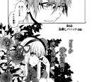 Basashi Panic (Part 1)
