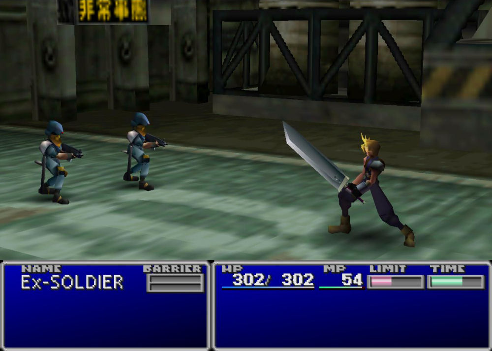 Final Fantasy VII - The Final Fantasy Wiki - 10 years of ... - photo#6