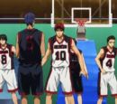 Tōō Academy vs Seirin High