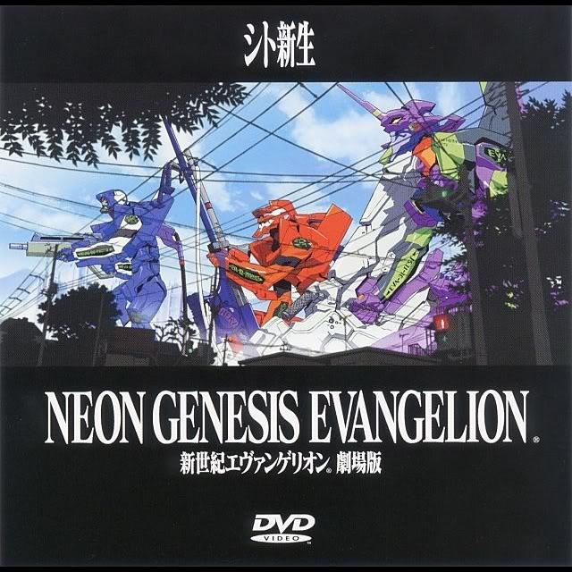 Neon Genesis Evangelion 2 0: Neon Genesis Evangelion Wiki
