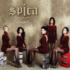 [Biografia] SPICA 140px-SPICA_Lonely