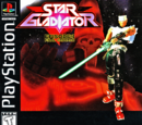 Star Gladiator Series