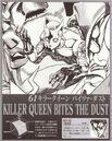 KillerQueenBitestheDust.jpg
