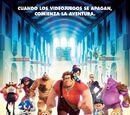 Ralph, el Demoledor (película)