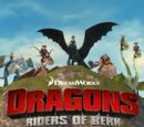 DreamWorks: La serie