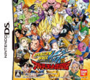 Dragon Ball Kai: Ultimate Butōden