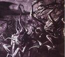 Галерея: Хаос