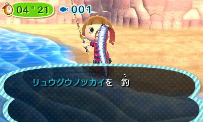 Image - Oarfish minigamee.jpg - Animal Crossing Wiki Oarfish Animal Crossing
