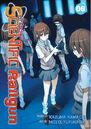 A Certain Scientific Railgun Manga v06 cover.jpg