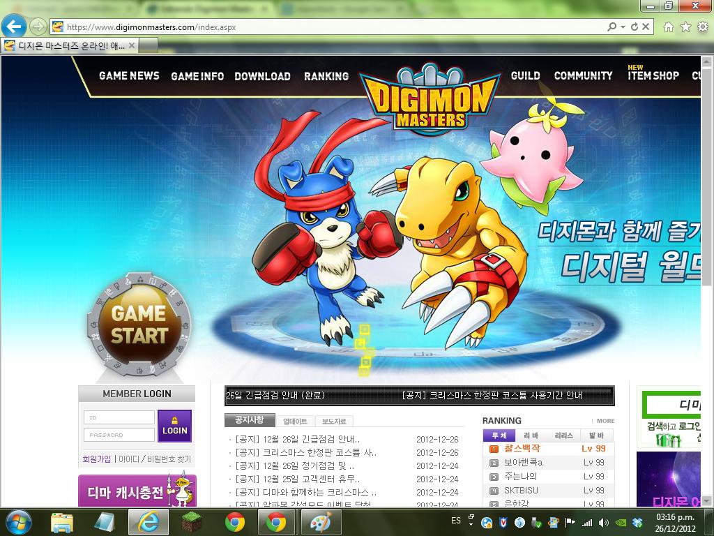 Digimon Masters Original/Korean (Kdmo)