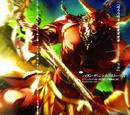 Baran the General Taurus
