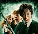 Harry Potter e a Câmara Secreta (filme)